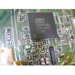 8532BL CPU