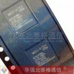 6260MA CPU